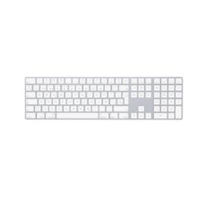 Keyboard Magic