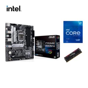 kit intel core i7 11700kf-B560
